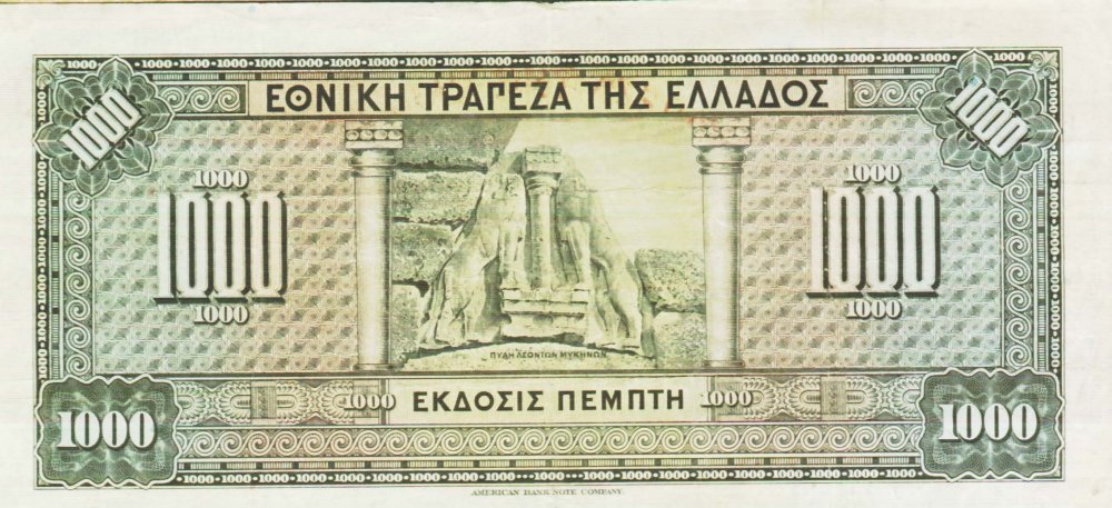 Greece1.JPG (133223 bytes)